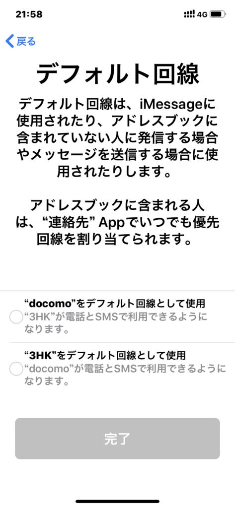 f:id:itokoichi:20190205175557p:plain