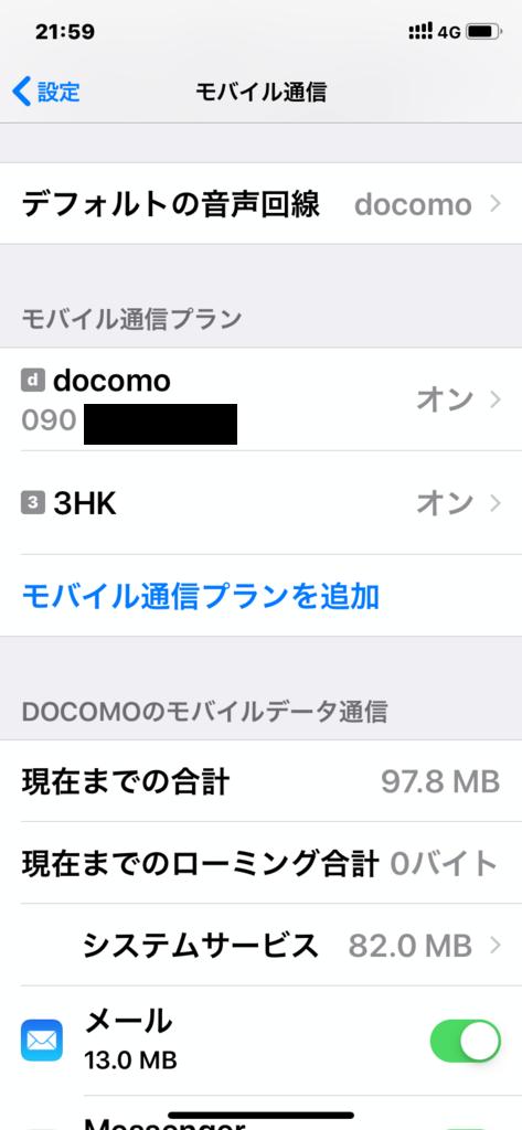 f:id:itokoichi:20190205175902p:plain