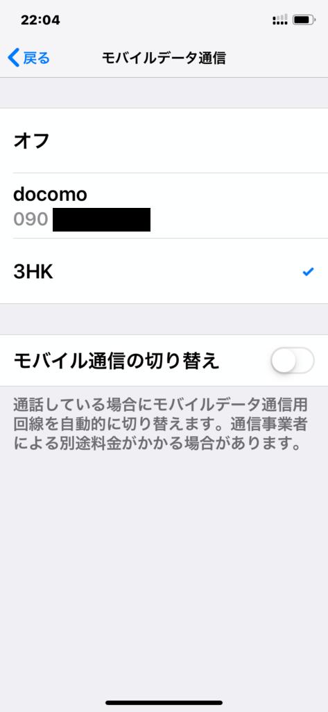 f:id:itokoichi:20190205180015p:plain