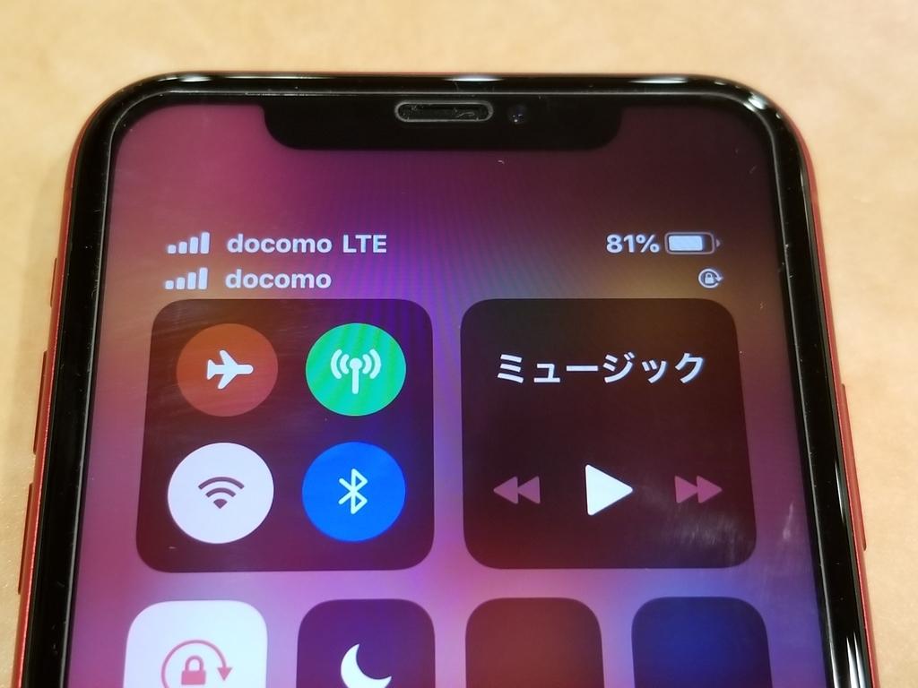 f:id:itokoichi:20190205180053j:plain