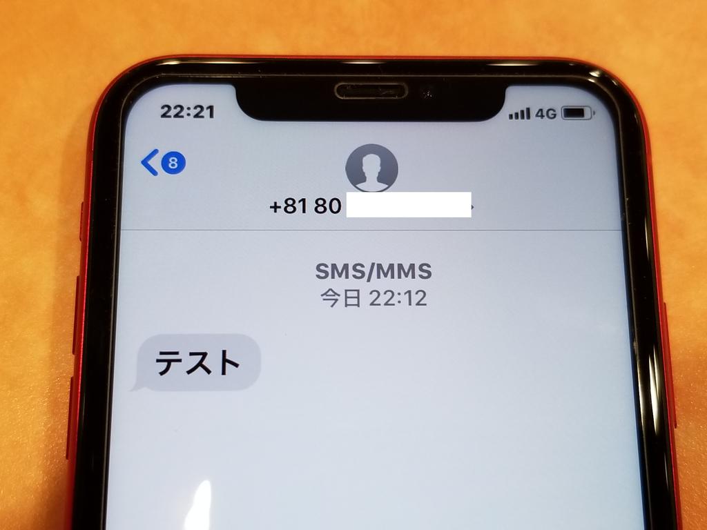 f:id:itokoichi:20190205181753j:plain
