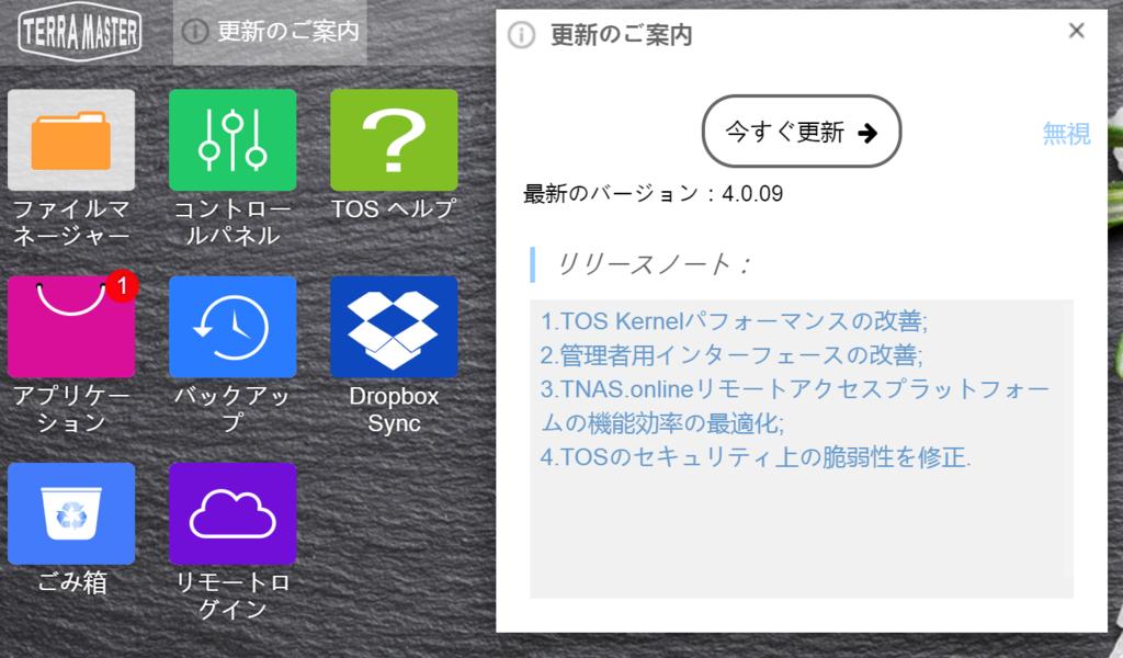 f:id:itokoichi:20190210182221p:plain