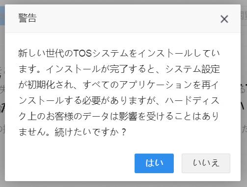 f:id:itokoichi:20190210182316p:plain