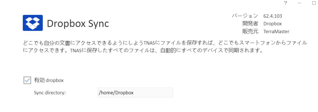 f:id:itokoichi:20190210182656p:plain