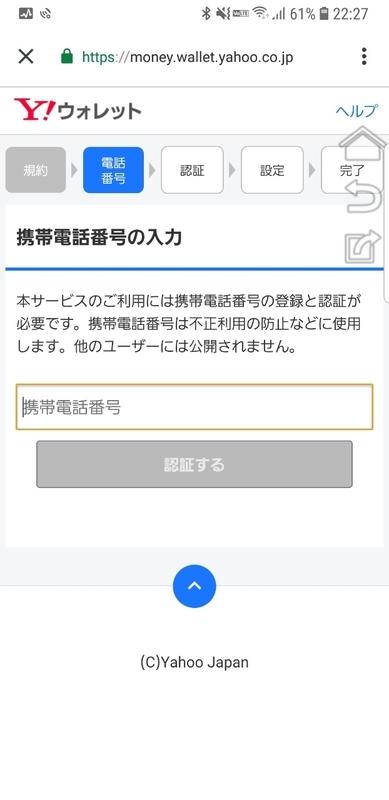 f:id:itokoichi:20190214152110j:plain