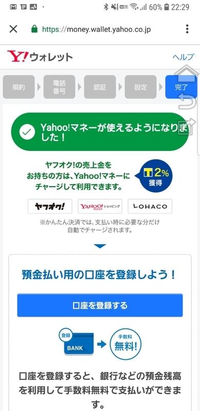 f:id:itokoichi:20190214152126j:plain