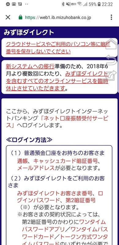 f:id:itokoichi:20190214152135j:plain