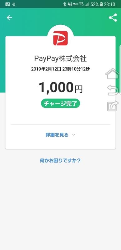 f:id:itokoichi:20190214152153j:plain