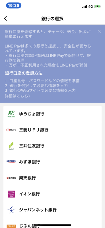 f:id:itokoichi:20190214154022p:plain