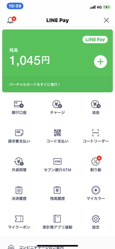 f:id:itokoichi:20190214154031p:plain