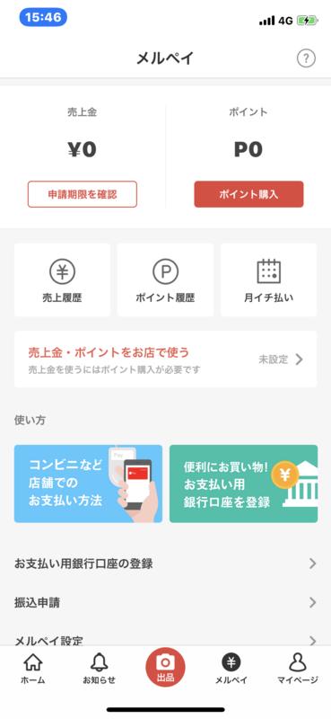 f:id:itokoichi:20190214160428p:plain