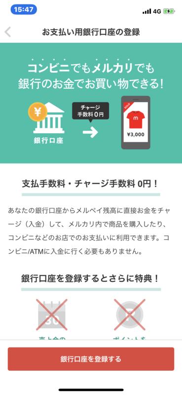 f:id:itokoichi:20190214160434p:plain