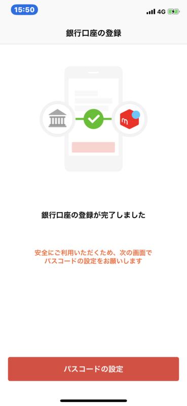 f:id:itokoichi:20190214160442p:plain
