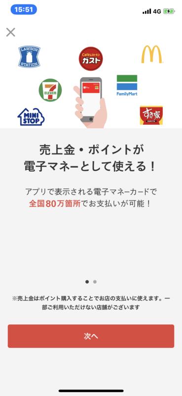 f:id:itokoichi:20190214161010p:plain