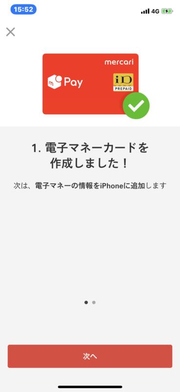 f:id:itokoichi:20190214161024p:plain