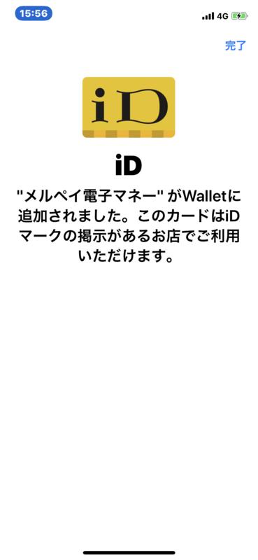 f:id:itokoichi:20190214161358p:plain