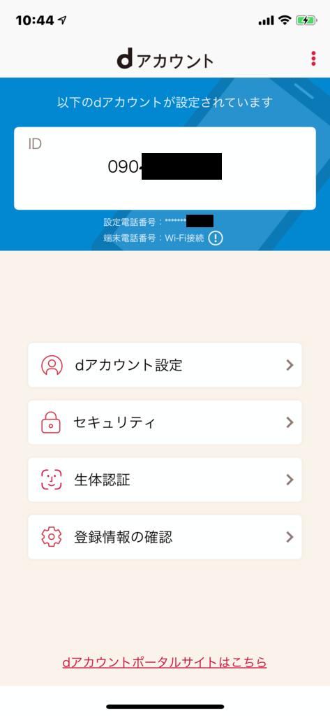 f:id:itokoichi:20190222105536p:plain