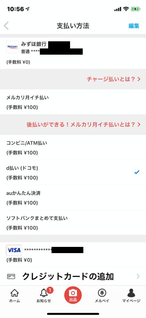 f:id:itokoichi:20190222105854p:plain