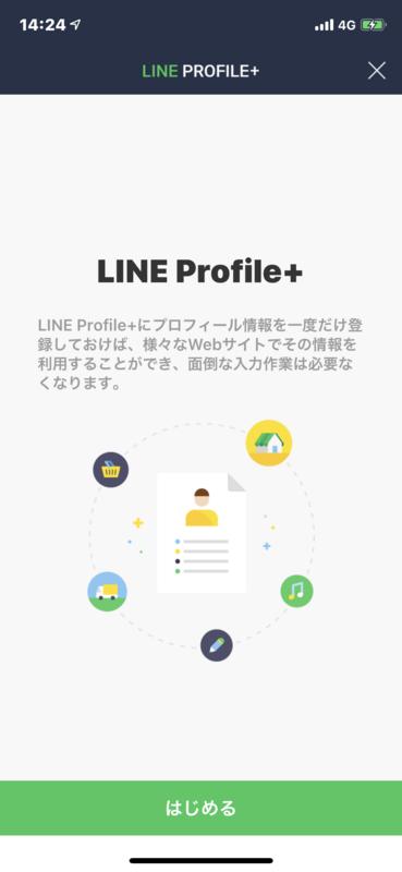 f:id:itokoichi:20190222110522p:plain