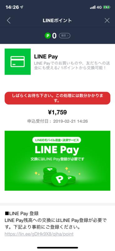 f:id:itokoichi:20190222110530p:plain