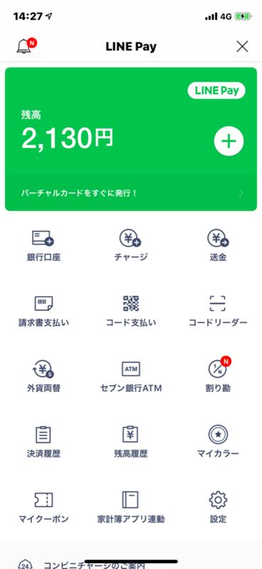 f:id:itokoichi:20190222110535p:plain