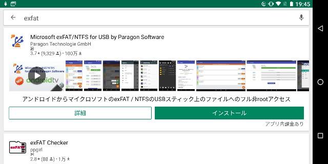 f:id:itokoichi:20190228214840j:image