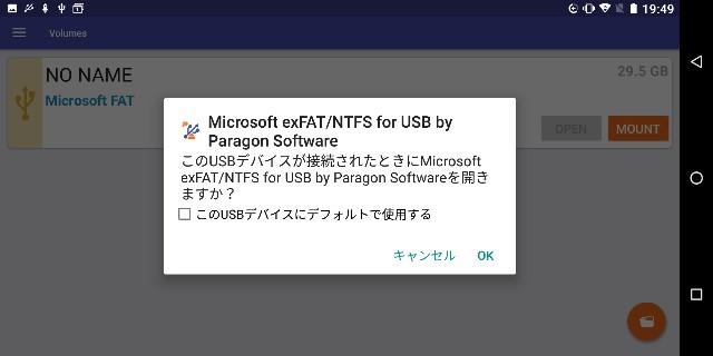f:id:itokoichi:20190228215904j:image