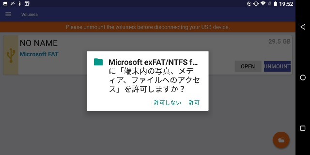 f:id:itokoichi:20190228215921j:image