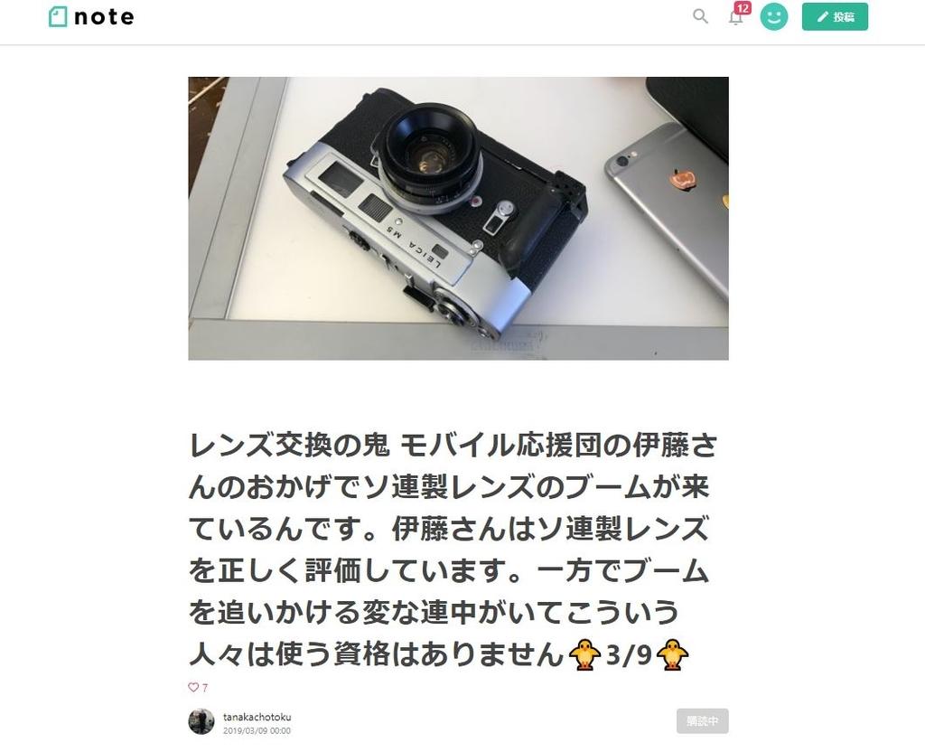 f:id:itokoichi:20190311170219j:plain