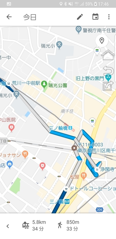 f:id:itokoichi:20190311181651j:plain