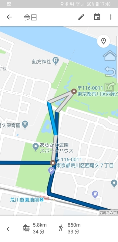 f:id:itokoichi:20190311181700j:plain