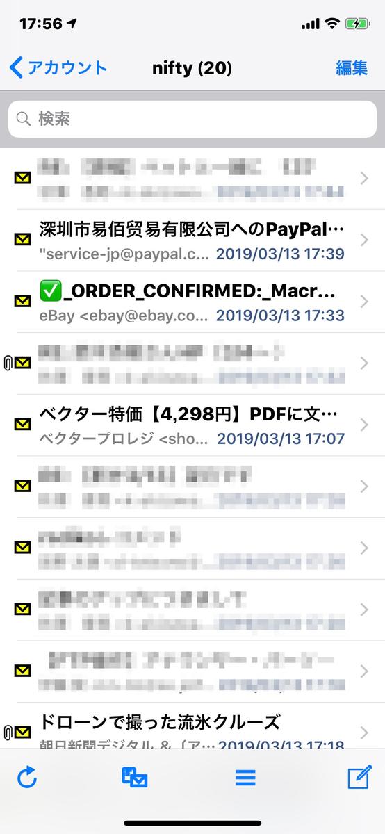 f:id:itokoichi:20190313180640j:plain