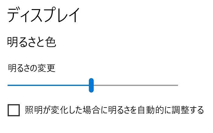 f:id:itokoichi:20190318125235j:plain