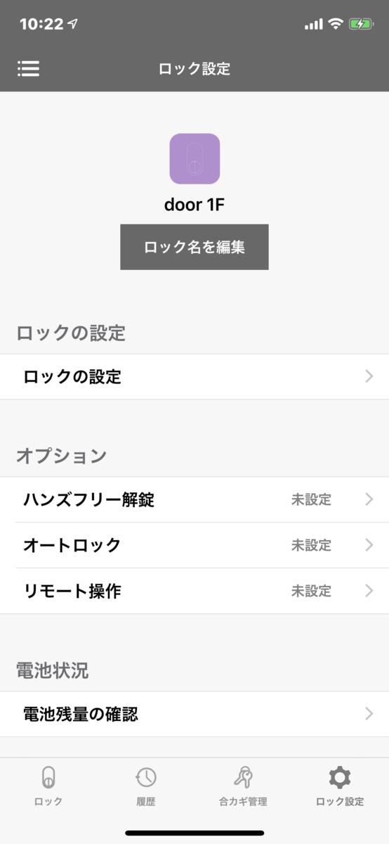 f:id:itokoichi:20190329180051p:plain