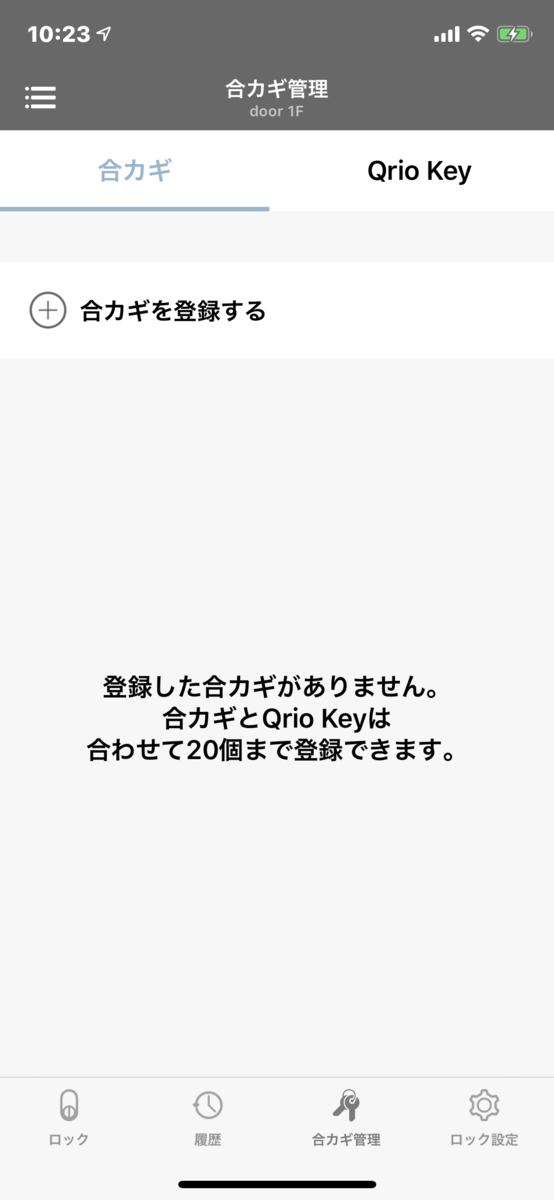 f:id:itokoichi:20190329180351p:plain