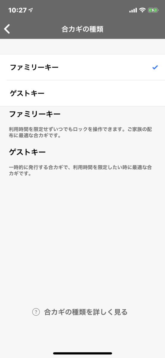 f:id:itokoichi:20190329180506p:plain