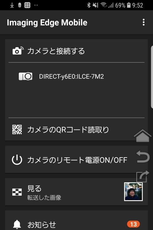 f:id:itokoichi:20190408122858j:plain