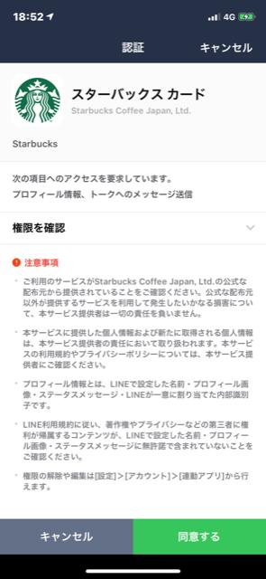 f:id:itokoichi:20190409204030p:plain