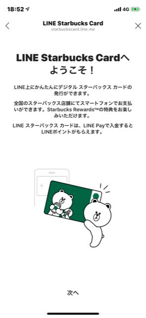f:id:itokoichi:20190409204034p:plain