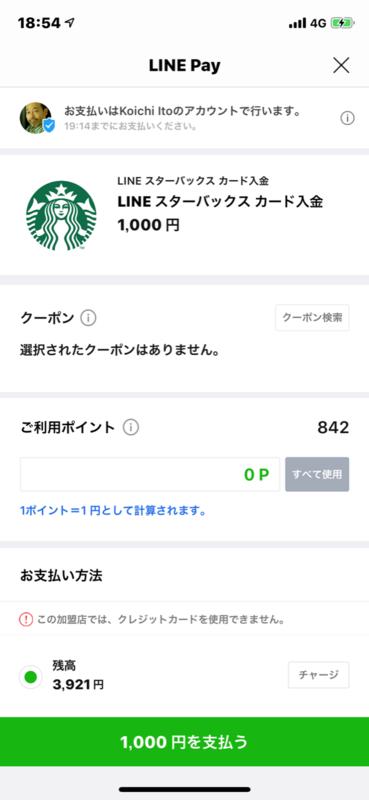 f:id:itokoichi:20190409204112p:plain