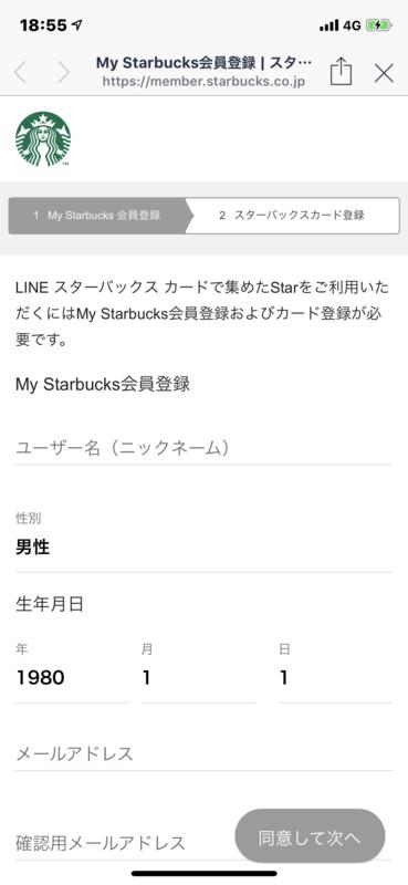 f:id:itokoichi:20190409204117p:plain