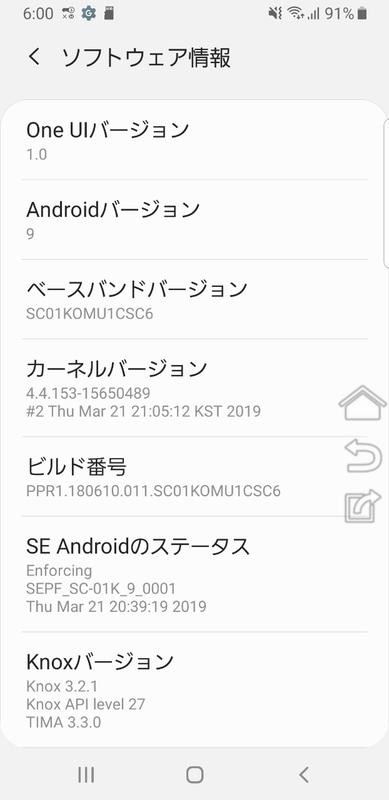 f:id:itokoichi:20190410060701j:plain