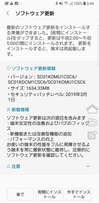 f:id:itokoichi:20190410060712j:plain
