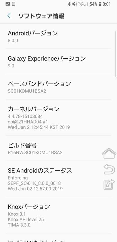 f:id:itokoichi:20190410060728j:plain