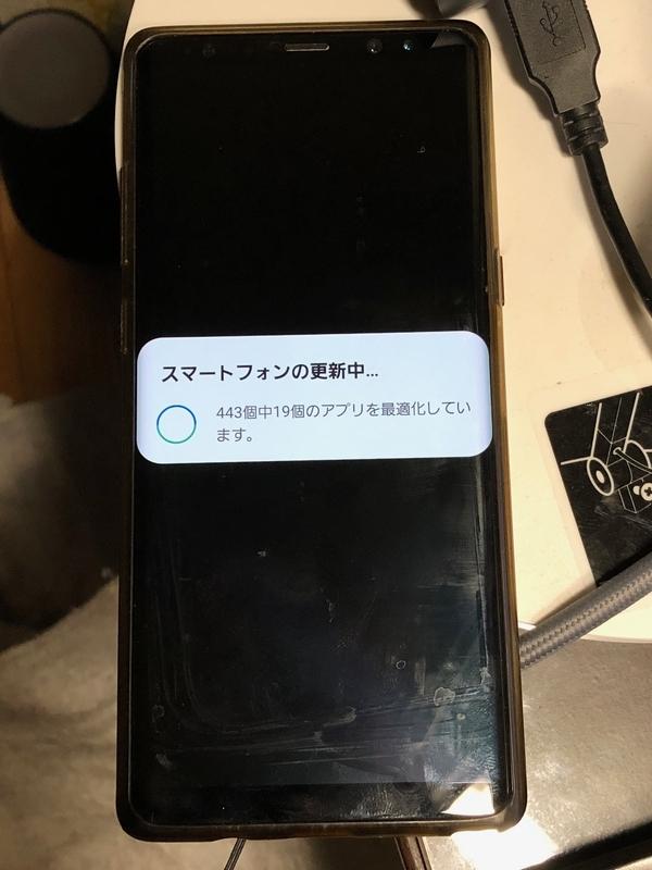 f:id:itokoichi:20190410061021j:plain