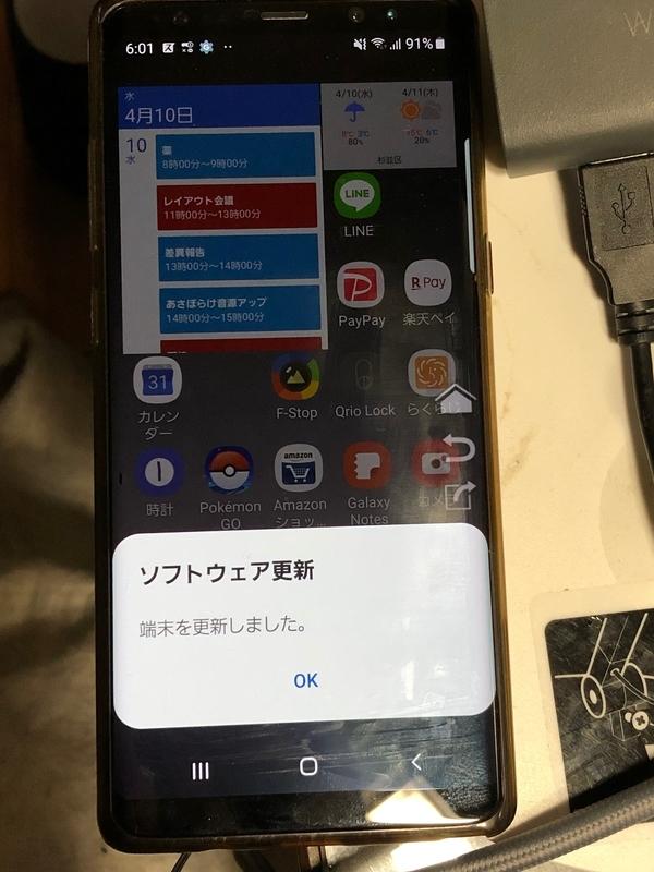 f:id:itokoichi:20190410061029j:plain