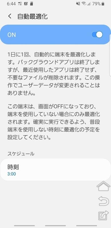 f:id:itokoichi:20190411074021j:plain