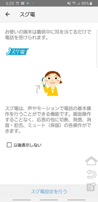 f:id:itokoichi:20190411074026j:plain