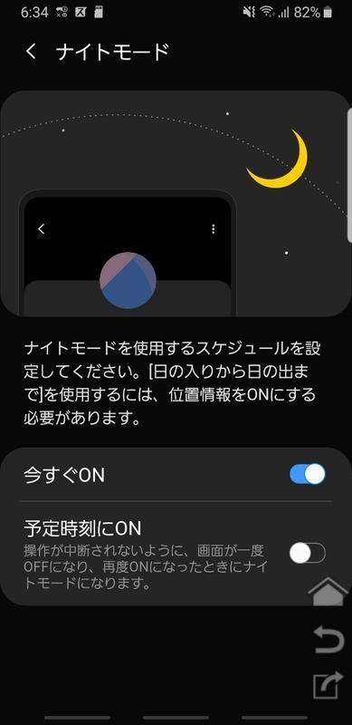 f:id:itokoichi:20190411074034j:plain