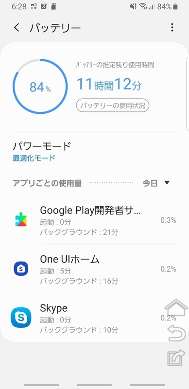 f:id:itokoichi:20190411074042j:plain